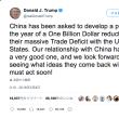 米国は、対中貿易赤字US$1000億削減を要請。