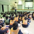 【第3学年】交通安全教室