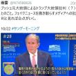 【サンデーモーニング 10/22】安倍総理の批判ができないと何にも話すことがありませんw( ゚Д゚)じゃあ休めよ。