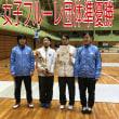 女子フルーレ団体戦 第67回関西学生フェンシング選手権大会
