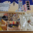 相撲観戦のお楽しみ弁当