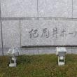 三浦文彰 ヴァイオリンリサイタル🎻