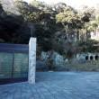 鎌倉歴史文化交流館の新企画