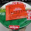 ◆日清カップヌードル インド風バターチキンカリー