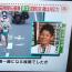 箱根駅伝第91回 青学優勝特集(TV撮り)