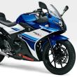 新型GSX250R発表!