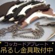 吊るし金具取付中 コッカーシルエット型ドアプレート 犬雑貨