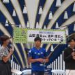 康太のトークショーに行きました@横浜