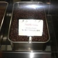 サービス珈琲豆!