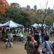 第1回森のこども祭 総目次 2014.11.30