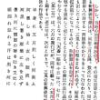 """"""" 判決は自由守れと心秋晴れ """""""
