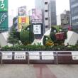 【 池袋西口駅前待ち合わせ場所新名所/モザイカルチャー「エンちゃん」は豪雨の中でも元気だぞぉ! 】