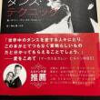 基本の大切さを実感!『福岡市社交ダンス教室・ダンススクールライジングスター』