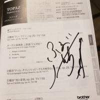 2610- ドン・ファン、オーボエ協、古部賢一、ティル、死と変容、上岡、新日フィル、2018.9.14