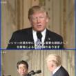 北朝鮮の核ミサイル問題は日米のみならず人類全体の問題を孕んでいることを忘れてはならない!!