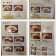 【土岐市】キッチン オランジュ