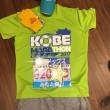 神戸マラソン受付してきました