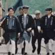 「海賊とよばれた男」  DVD  岡田准一