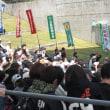 上関原発建設反対山口県民大集会