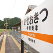 名松線に乗る