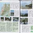 11月5日(日)評判のよかった、近江八幡・長命寺へもう一度!