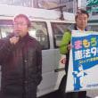 中川参院選予定候補「森友問題」など訴える