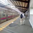 09/23 京王線中河原駅