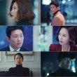 """'미스티(ミスティ)'teaser 2& """"静かに下りてこい""""..'미스티(ミスティ)'キム・ナムジュに近づいた危機"""
