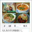20180216 タイ料理ランチ