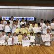 第20回千葉県スポーツ少年団空手道交流大会(団体戦)