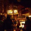 東京・崇福寺公演「ありがとうございました」