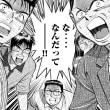 雑談記事 3月のスカパー課題アニメ映画のタイトル発表 他2本