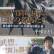 凱旋門賞・オペラ賞・フォレ賞&デジカメ