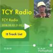 TCY Radio で聴くメッセージ。