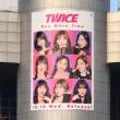 10月31日(火)のつぶやき:TWICE One More Time 10.18 Wed. Release!(渋谷109シリンダー広告)