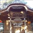 大和田・鷲神社