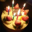 夫の誕生日 おめでとう  幸せのあれこれ