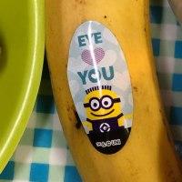 バナナのシール