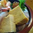 池寿司  那須塩原市
