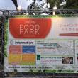 ジャパン フードパーク