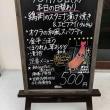 今日の日替わり、かつとじ煮 in べんとう屋 長谷川