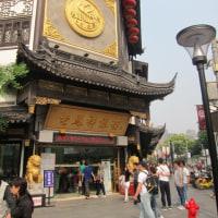 勢いのある上海