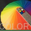 色彩の話 似合う色で印象が変わる。「私」を素敵に見せる色