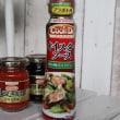 海老と彩り野菜のオイバタ炒め