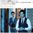 WEBひろいよみ〜Realsound映画部 5/17