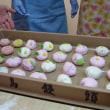 和菓子づくり体験