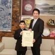 JOCジュニアオリンピックカップ2018全日本ジュニア体操競技選手権大会に出場し2018年度男子ジュニアナショナル選手(U-15)に選出された那須篤治さんに箕面市長表彰!