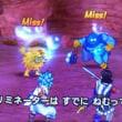 3DS ドラクエ11