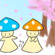 お花見をする毒キノコちゃん