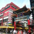中華街の魅力 知っておいてもよいこと その3 「大通り」